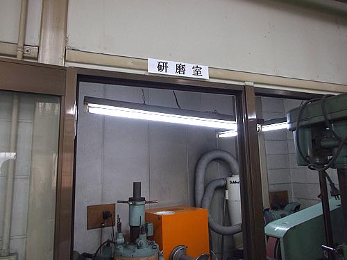 http://www.bane-ya.jp/images/kenmasitu.jpg