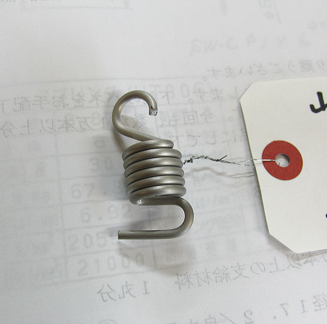 http://www.bane-ya.jp/img/kriw002.jpg